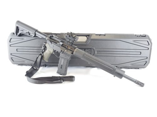 Private: U.S. Arms Patriot-15 .300BLK Rifle Package With Optic